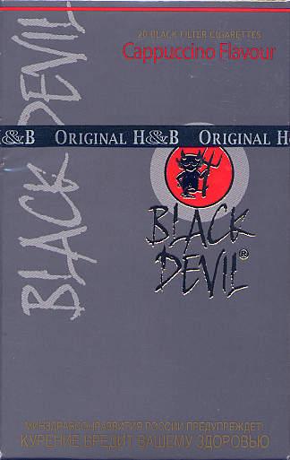 Black Devil (Cappuccino Flavour) KS-20-H - Russia - Cigarettes Pedia